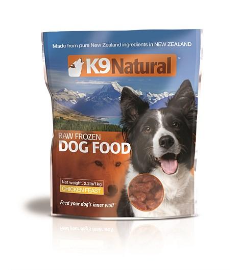 K9 Natural Grain-Free Chicken Feast Raw Frozen Dog Food 2.2lbs